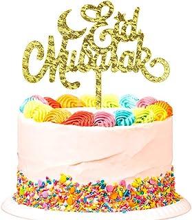 عيد مبارك مع القمر أعلى كعكة من الأكريليك الإسلامي الذهبي لحفلات الزفاف والمولود الجديد وأعياد الميلاد
