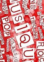 igsticker ポスター ウォールステッカー シール式ステッカー 飾り 841×1189㎜ A0 写真 フォト 壁 インテリア おしゃれ 剥がせる wall sticker poster 002513 ユニーク 英語 文字 赤