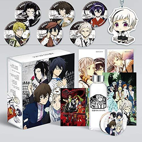 GUANGZHENG Bungou Stray Dogs/Anime Gift Box Set/Ornamenti/Occhiali/Metal Badges * 6 / Commemorative di Carte/Regalo Mini Specchio Rotondo/Cartoline/Poster/Migliore for Otaku e Anime Lo