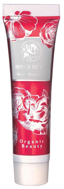 教義換気する誤ってROSES DE BIO ローズドビオ ホワイトウォッシュパック 15g