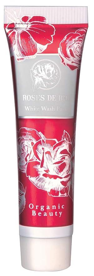 反対アイザック牧草地ROSES DE BIO ローズドビオ ホワイトウォッシュパック 15g