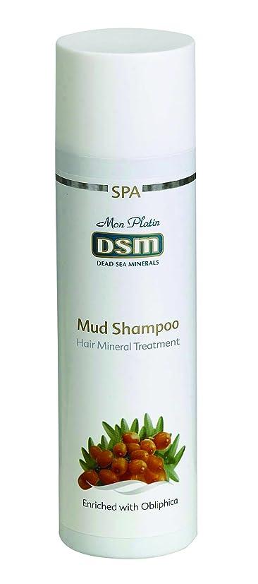 ワゴンかもめ同僚泥シャンプー オブリフィカ死海産 500mL Mon Platin 乾癬湿疹 DSM (Mud Shampoo with Obliphica Oil)