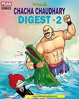 CHACHA CHAUDHARY DIGEST 2: CHACHA CHAUDHARY by [PRAN KUMAR SHARMA]