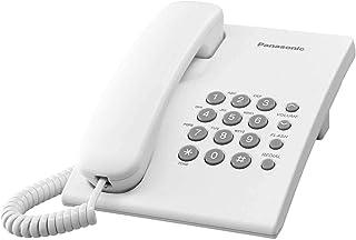 Panasonic KX-TS500 باناسونيك تليفون ارضي ابيض