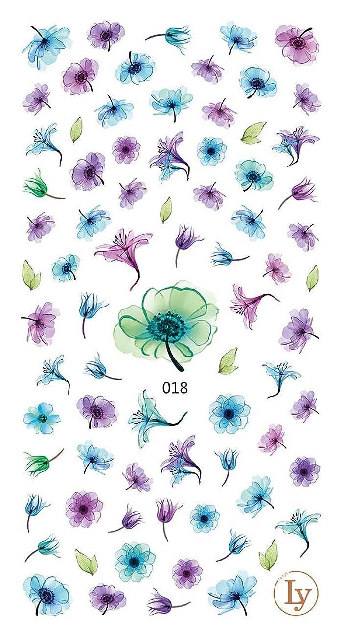 郵便マーチャンダイジング歯車貼るだけでいい お花 春のネイル ネイルシールネイルステッカー ジェルネイルやレジンに 埋め込み ネイルアート (ly018)
