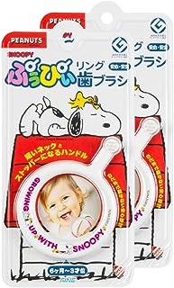 【Amazon.co.jp限定】 ファイン ベビー用歯ブラシ 2個組 ピンク 2組 4976858872099