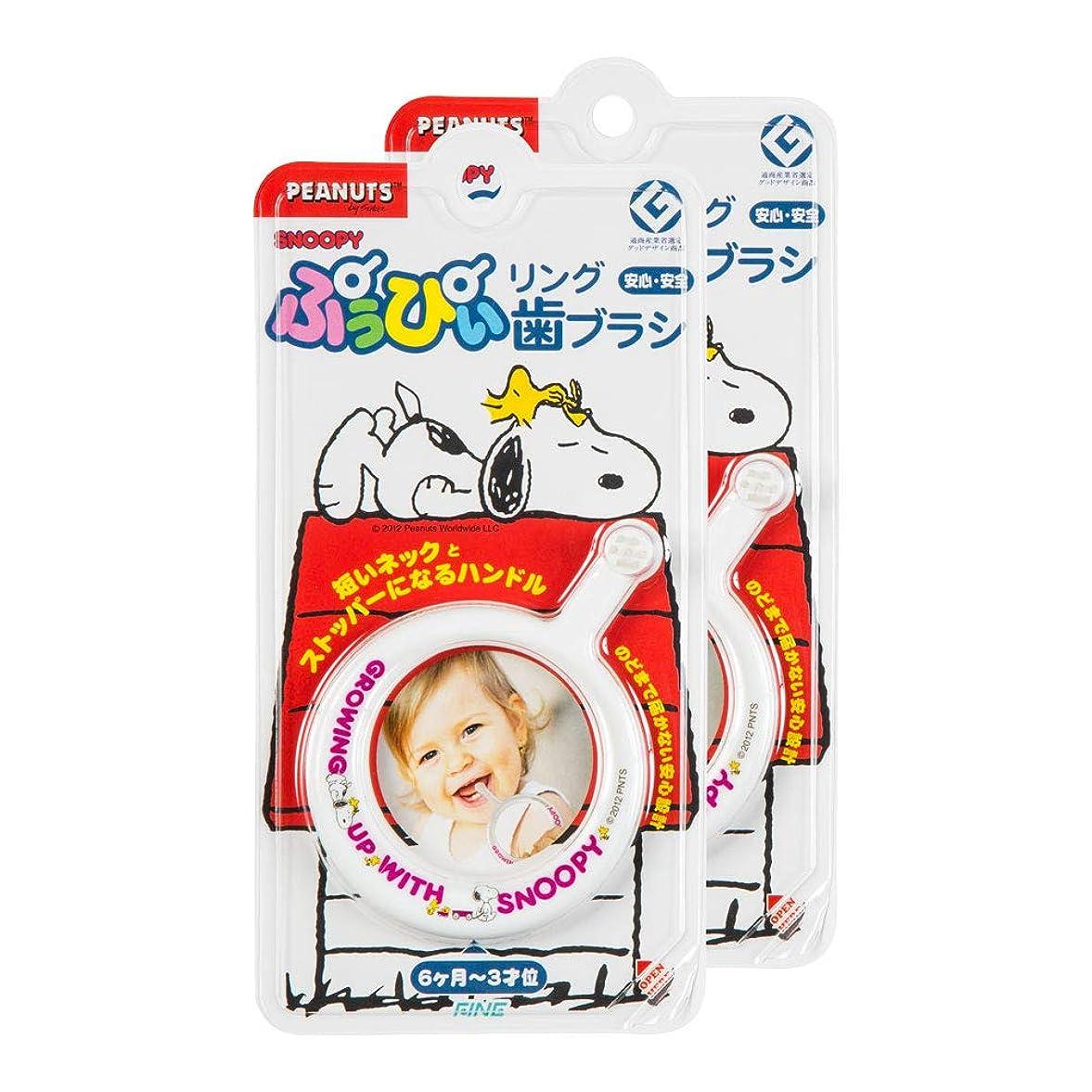 請求可能ノベルティメンタリティ【Amazon.co.jp限定】 ファイン ベビー用歯ブラシ 2個組 ピンク 2組 4976858872099