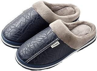 [QIFENGDIANZI] ルームシューズ スリッパ レディース メンズ もこもこ 洗える あったか 滑り止め 男女兼用 春秋冬 防寒 抗菌 防音 脱ぎ履きやすい 冷え対策 北欧 冬小物 室内履き 来客用