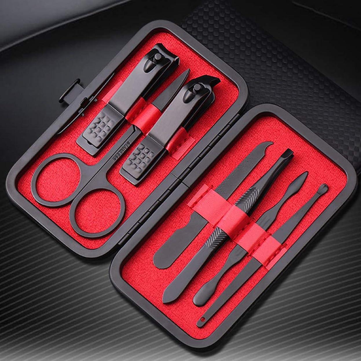 具体的に比喩オデュッセウスKkmoon 7ピース 爪切りセット ネイルクリッパーカッター トリマーシザーピンセット 耳ピックグルーミングキット マニキュアツール 黒ステンレス鋼