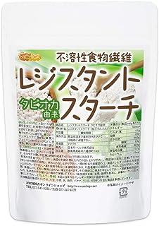 レジスタントスターチ 200g タピオカ 由来 (不溶性食物繊維)NICHIGA(ニチガ)