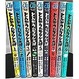 とんかつDJアゲ太郎 コミック 1-9巻セット (ジャンプコミックス)