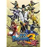 舞台 戦国BASARA3 宴(初回限定版) [DVD]