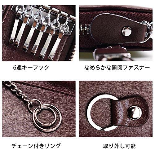 KAOKUキーケース6連本革レザースマートキーケースファスナーカラビナ付きカード入れ付きメンズレディース(コーヒー)