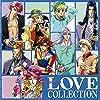 アンジェリーク 〜LOVE COLLECTION〜