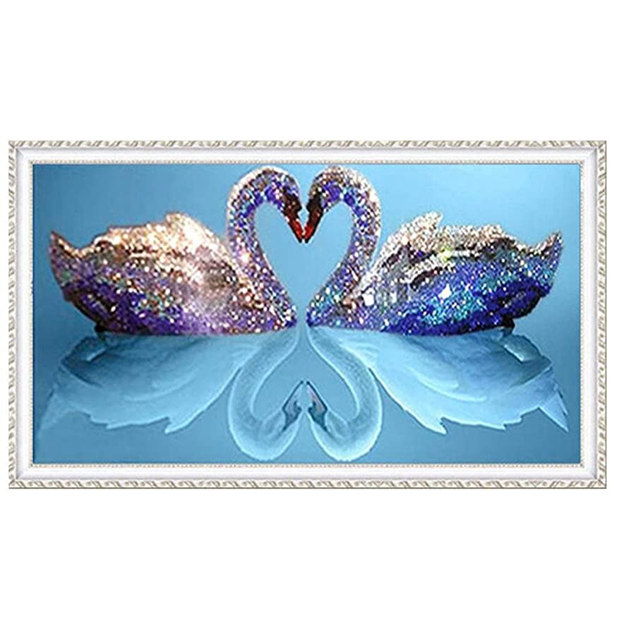 DIY Partial Drill Shining Diamond Painting Couples Swan (Love) Home Decor Room Decoration Gift for Friends