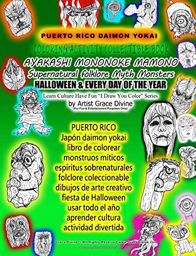 PUERTO RICO Japón daimon yokai libro de colorear monstruos míticos espíritus sobrenaturales folclore coleccionable dibujos de arte creativo fiesta de ... You Color? Series  by Artist Grace Divine