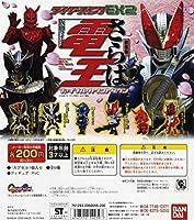 劇場版 さらば仮面ライダー電王 スイングEX2…「モモタロスイマジン」 フィギュアマスコット (単品販売)
