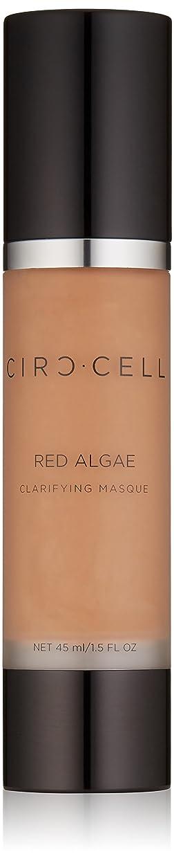超えてシールドあるCIRCCELL 紅藻類明確化マスク、1.5液量オンス