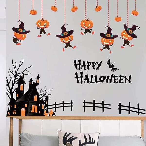 Iwallsticker DIY Happy Halloween Sticker Wall Decals Pumpkin Wall Stickers Indoor Party Decorations For Kids Rooms Nursery Rooms Window Shop