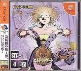Capcom Giochi per Sega Dreamcast