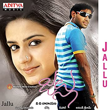 Jallu (Original Motion Picture Soundtrack)