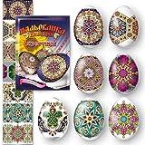 INTEROS - Pellicola decorativa per uova di Pasqua, motivo sacrifici pasquali, decorazione pasquale