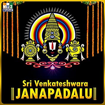 Sri Venkateshwara Janapadalu