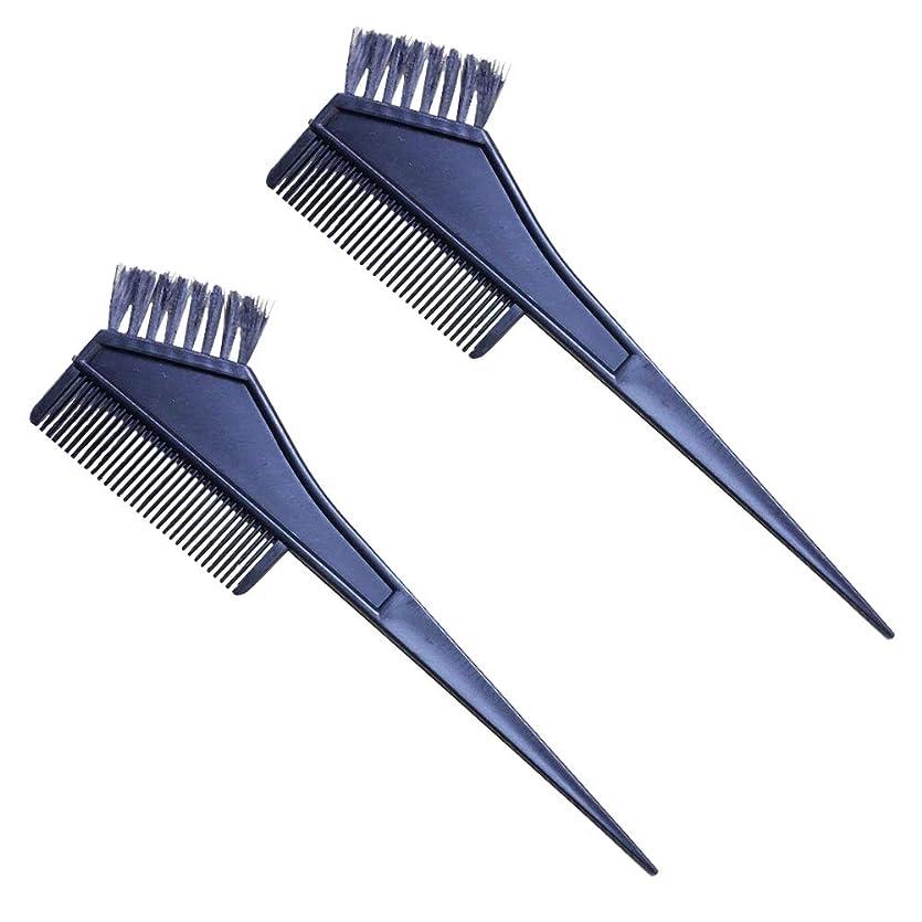 Frcolor ヘアダイブラシ ヘアカラーブラシ ヘアダイコーム 白髪染め 家庭用 美容師プロ用 プラスチック製 2本セット(黒)