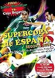 フットサルスペインスーパーカップ2009 FINAL インテル VS カハ・セゴビア[LNFS-0007][DVD]