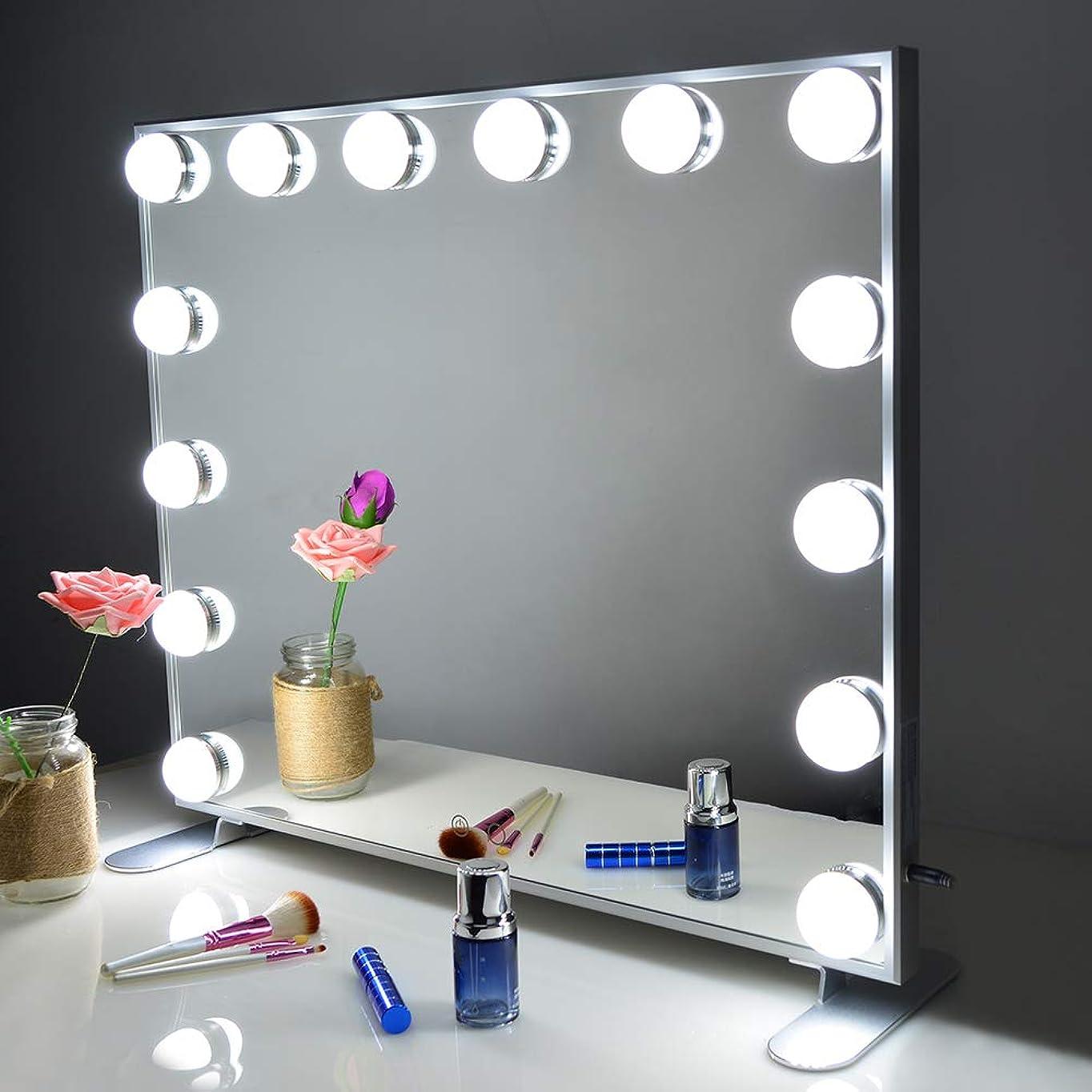 ハンサムタバコ良心Wonstart 女優ミラー 化粧鏡 ハリウッドスタイル 14個LED電球付き 暖色?寒色 2色ライトモード 明るさ調節可能 女優ライト 卓上 LEDミラー ドレッサー/化粧台適用(シルバー)