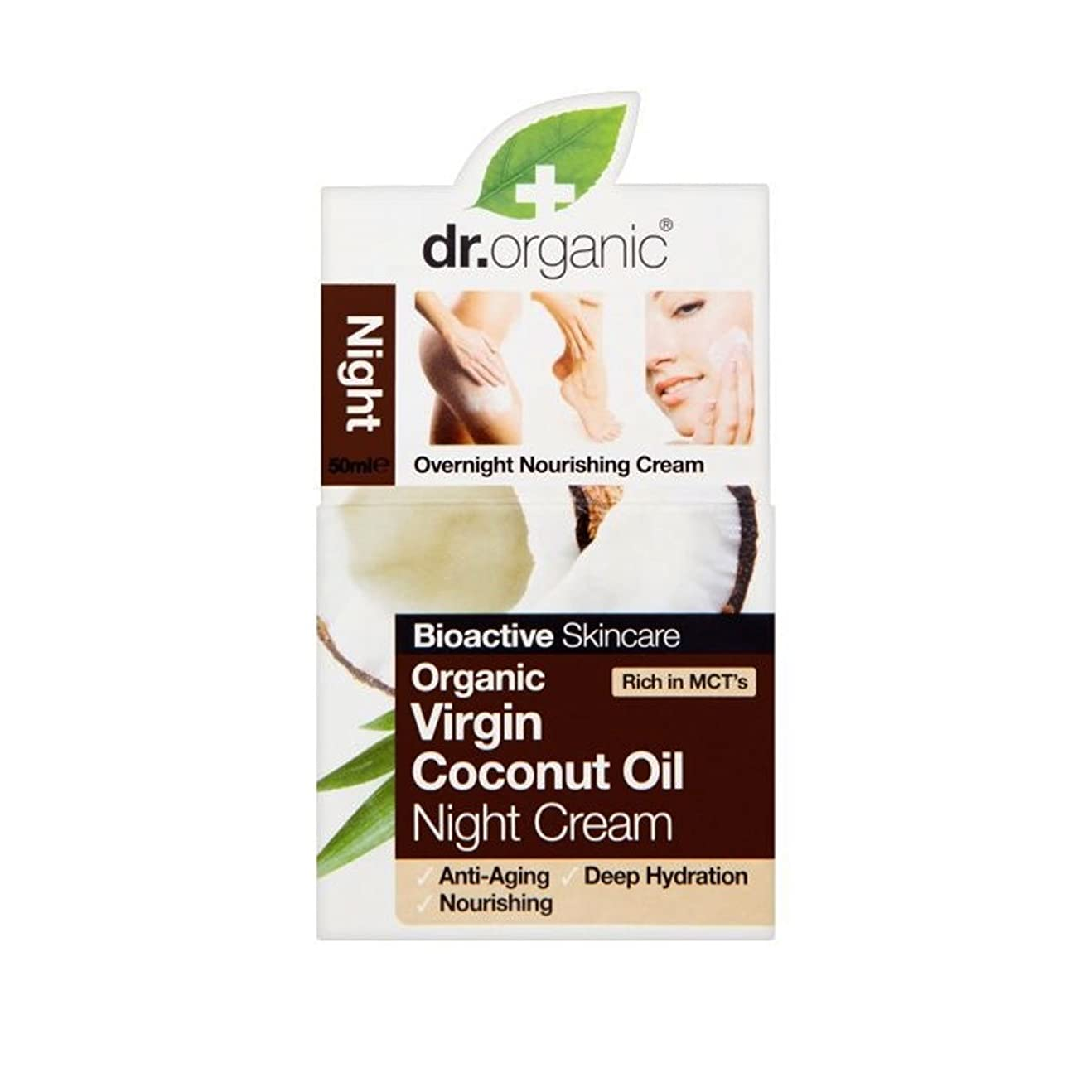 エステート楽観的対象Dr.organic Organic Virgin Coconut Oil Night Cream 50ml [並行輸入品]