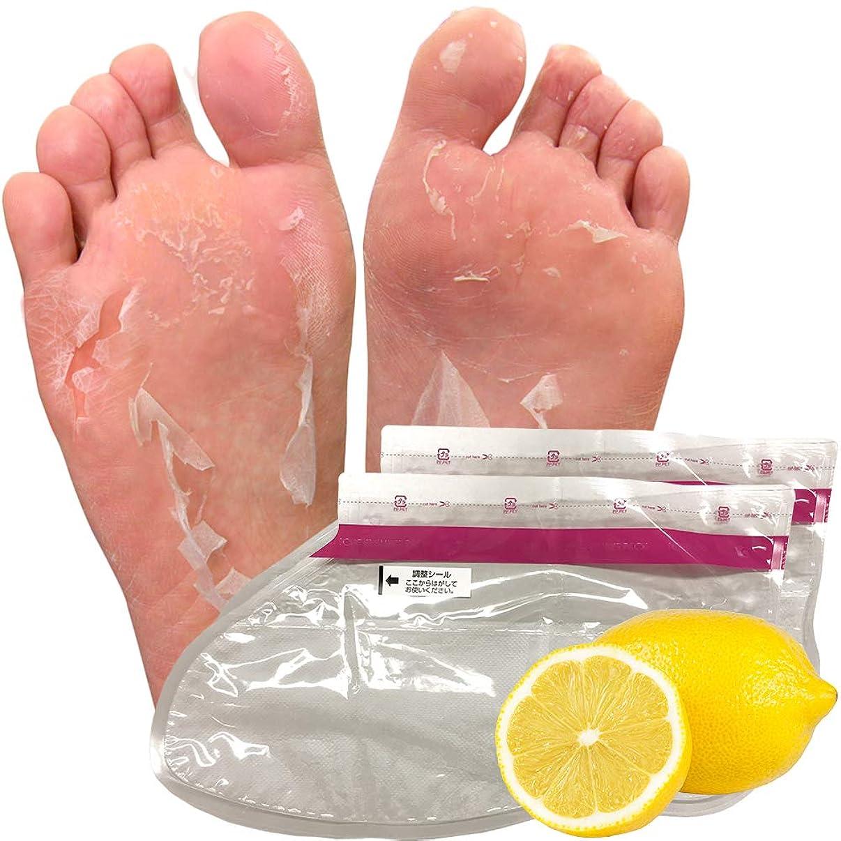刃兵士嬉しいです【1回分】レモン フットピーリングパック ペロリン 去角质足 足膜 足の裏 足ぱっく