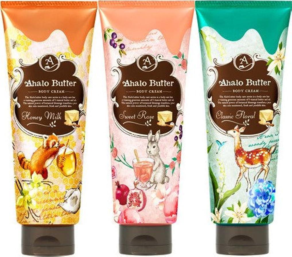 礼儀取り消す職業【3種セット】Ahalo butter(アハロバター) ボディクリーム 150g