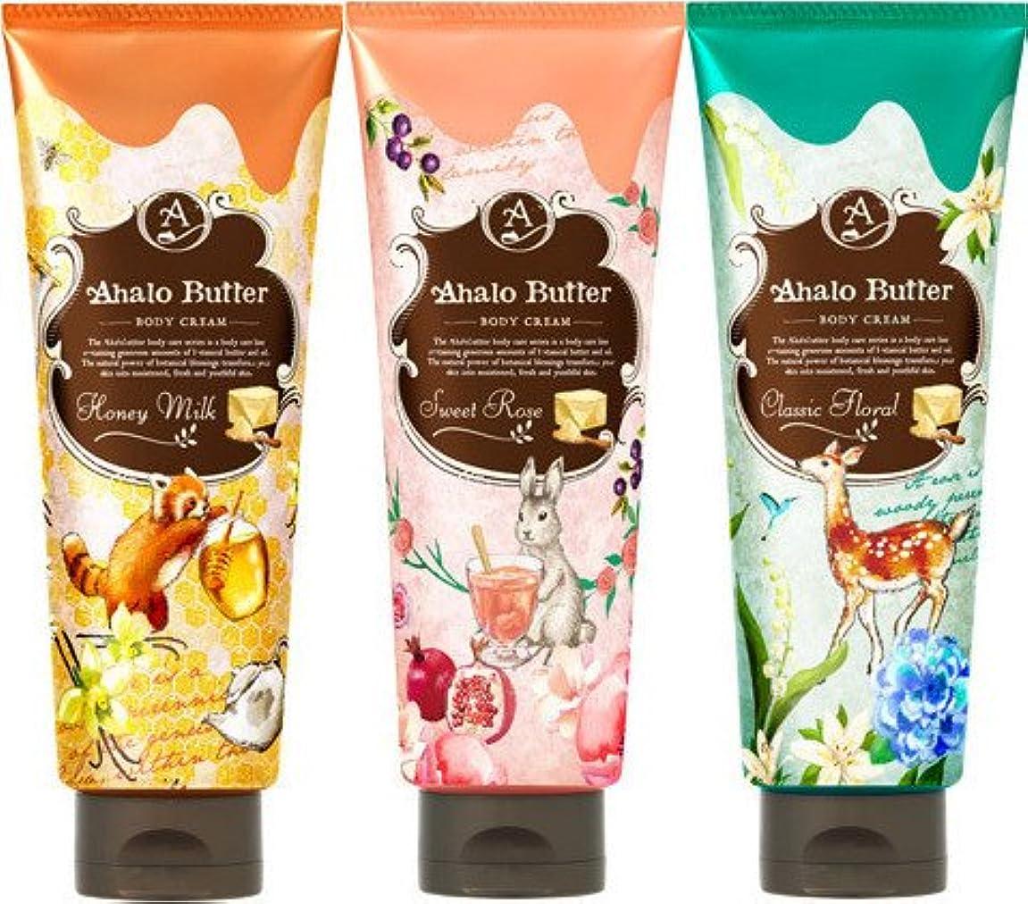 ニンニク瞑想かき混ぜる【3種セット】Ahalo butter(アハロバター) ボディクリーム 150g