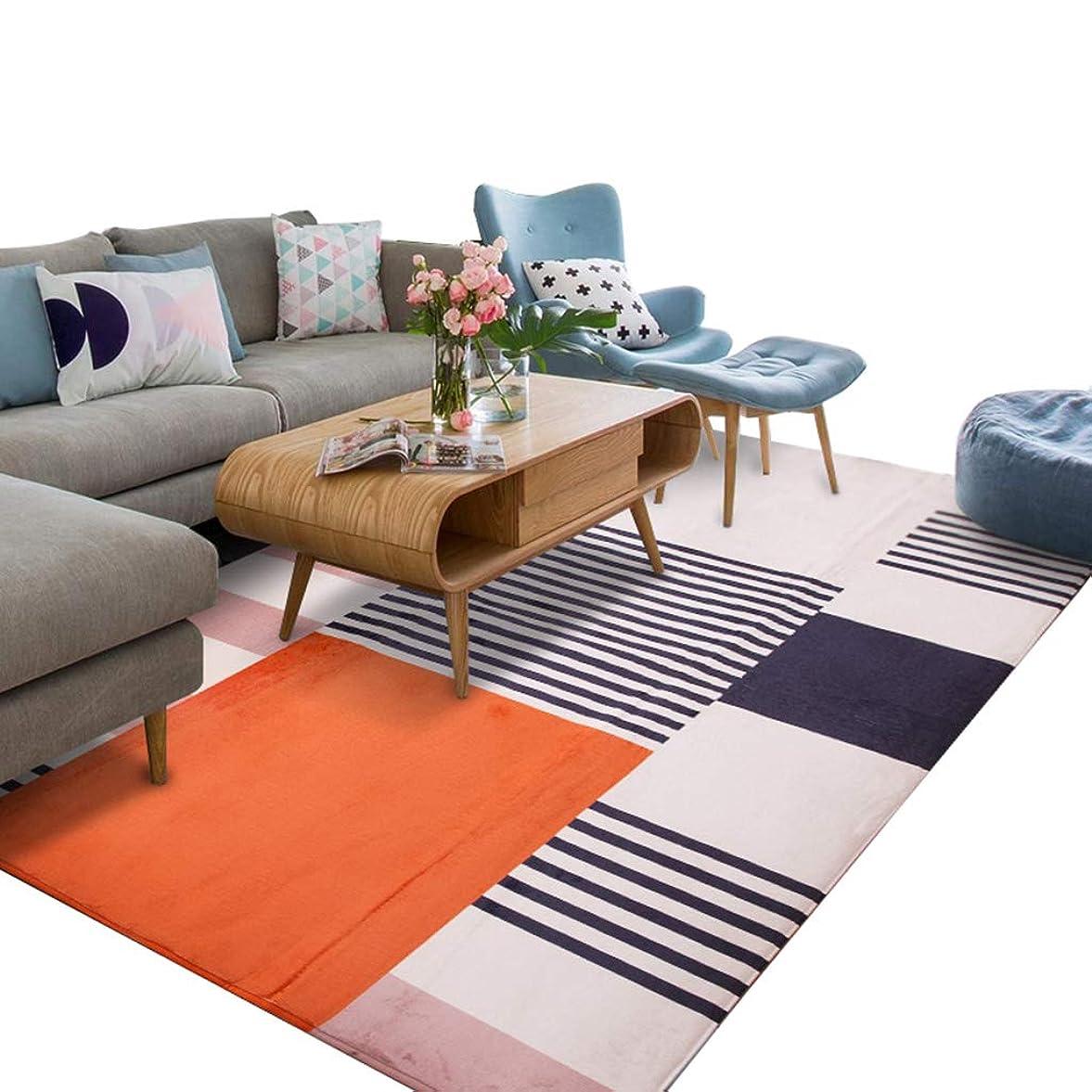 付録いたずらな敬意を表するデザイナーラグノルディックモダンシンプルなリビングルームコーヒーテーブルベッドルームベッドサイドカーペットホーム長方形マット (色 : オレンジ, サイズ さいず : 120*180cm)