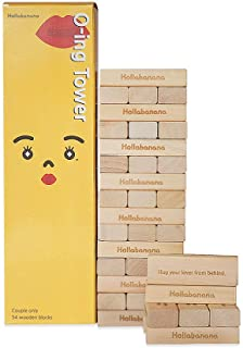 [O-ing Tower] Love & Naughty Stacking Tower Wooden Blocks Funny Couple Game for Adults - 54 Wooden Blocks with Truth or Da...
