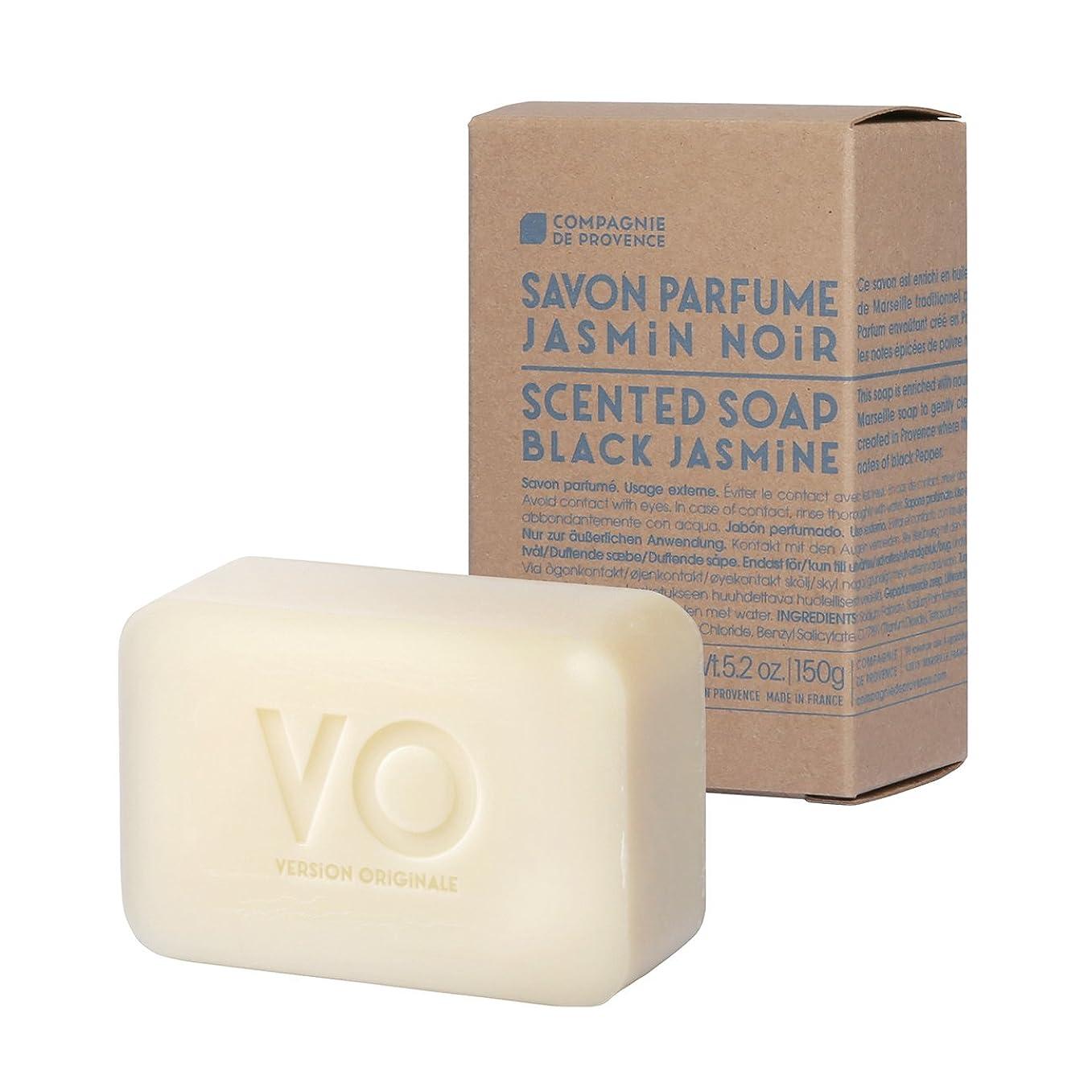 文言保険をかける証拠カンパニードプロバンス バージョンオリジナル センティッドソープ ブラックジャスミン(すっきりとした中にも甘さがある香り) 150g