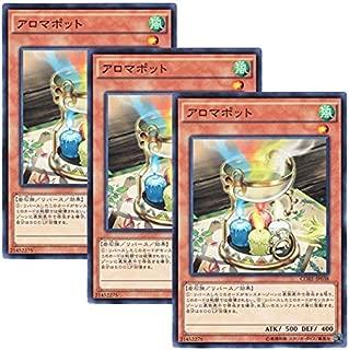 Yu-Gi-Oh! 【3 Piece Set】 Japanese Version CORE-JP 038 Aroma Pot (Normal)