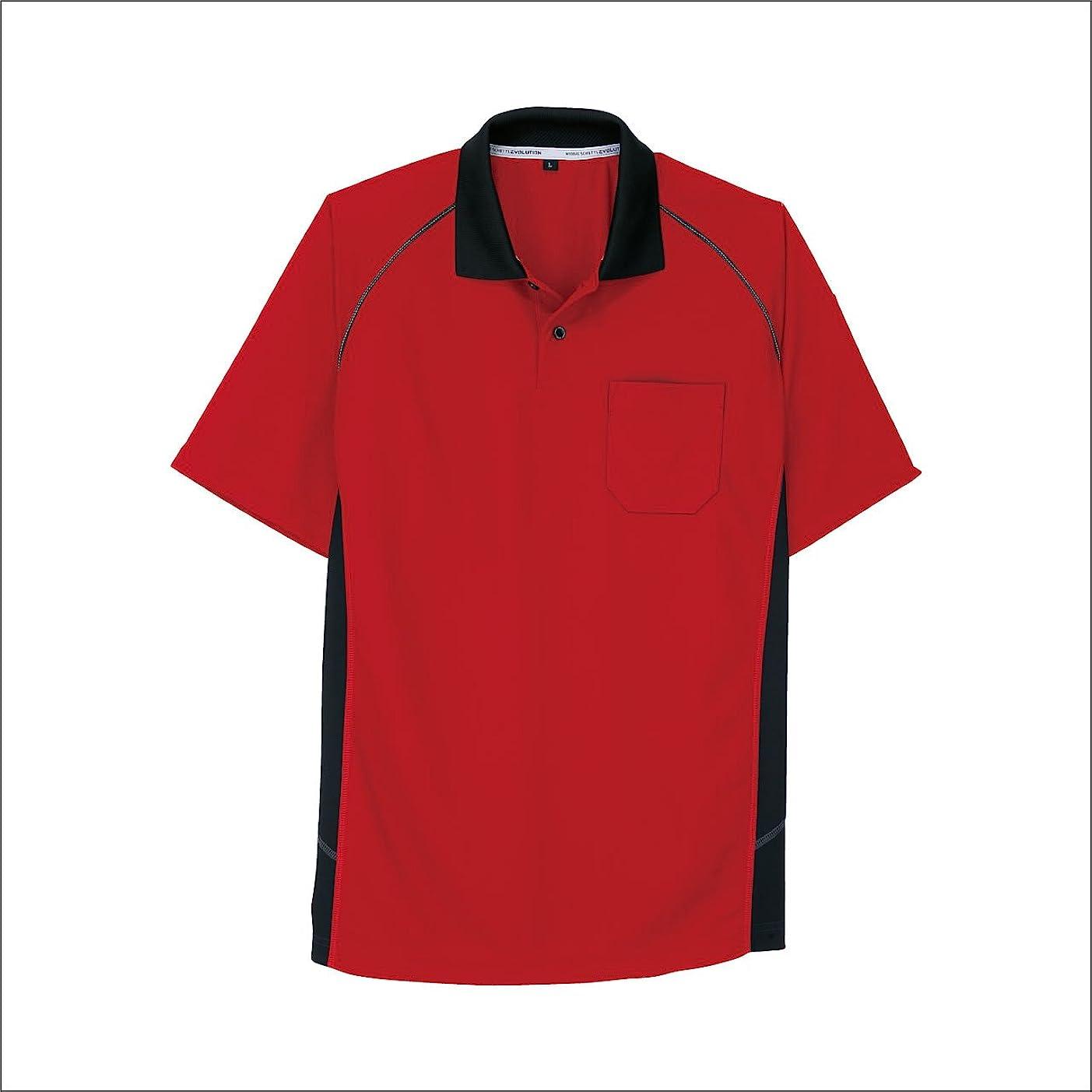 高価なやさしく露コーコス(CO-COS) 半袖ポロシャツ 作業服 作業着 ポロシャツ 視認性アップ cc-a3377