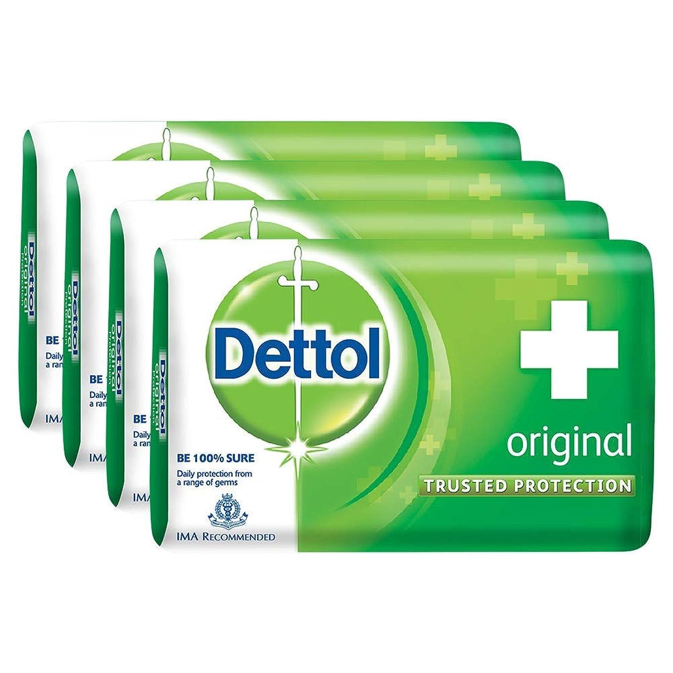 アイロニームス非武装化Dettol Original Soap, 125g (Pack Of 4) SHIP FROM INDIA