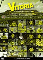 柏レイソル シーズンレビュー2012 [DVD]