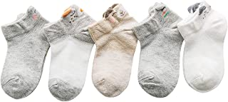 Lot de 5 Chaussettes Courtes d/ét/é Enfant Motif Animal Mignon Coton Socquettes Sport Loisir Chaussettes en 100/% Coton pour Gar/çons Filles Adolescents 2-11 Ans