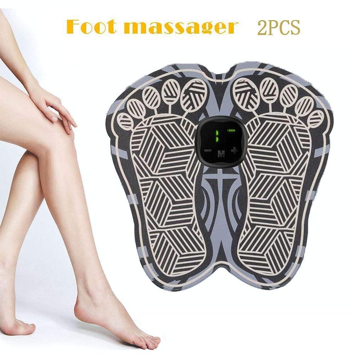 スキャンダラス外向き余韻EMSフットマッサージャー、スマートマッサージパッド、足の振動指圧、多機能理学療法、デジタルディスプレイ、USB充電、足の疲労の緩和、2個