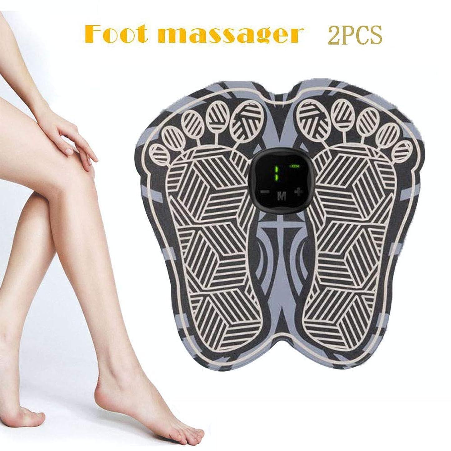 ビバ脚違法EMSフットマッサージャー、スマートマッサージパッド、足の振動指圧、多機能理学療法、デジタルディスプレイ、USB充電、足の疲労の緩和、2個