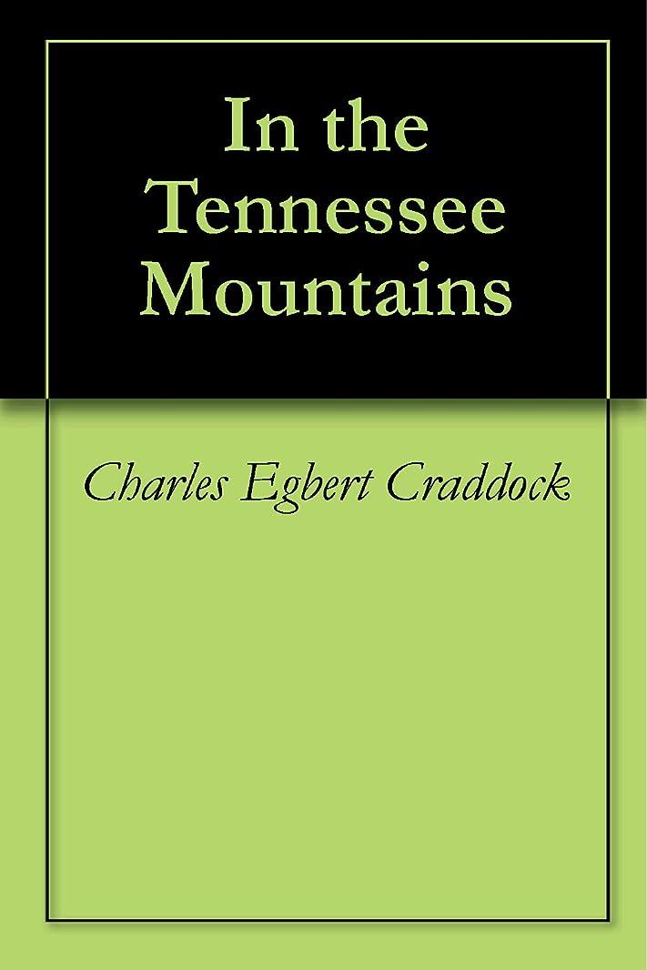 自伝知覚的有用In the Tennessee Mountains (English Edition)