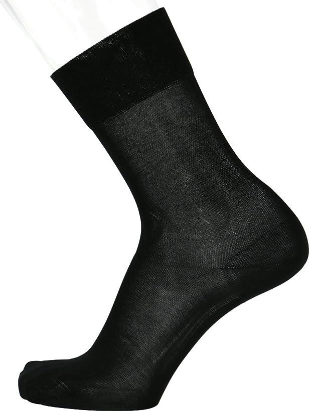 だらしない有用農夫(ナイガイ)NAIGAI フォーマルソックス 冠婚葬祭 礼装用 紳士靴下 綿100%