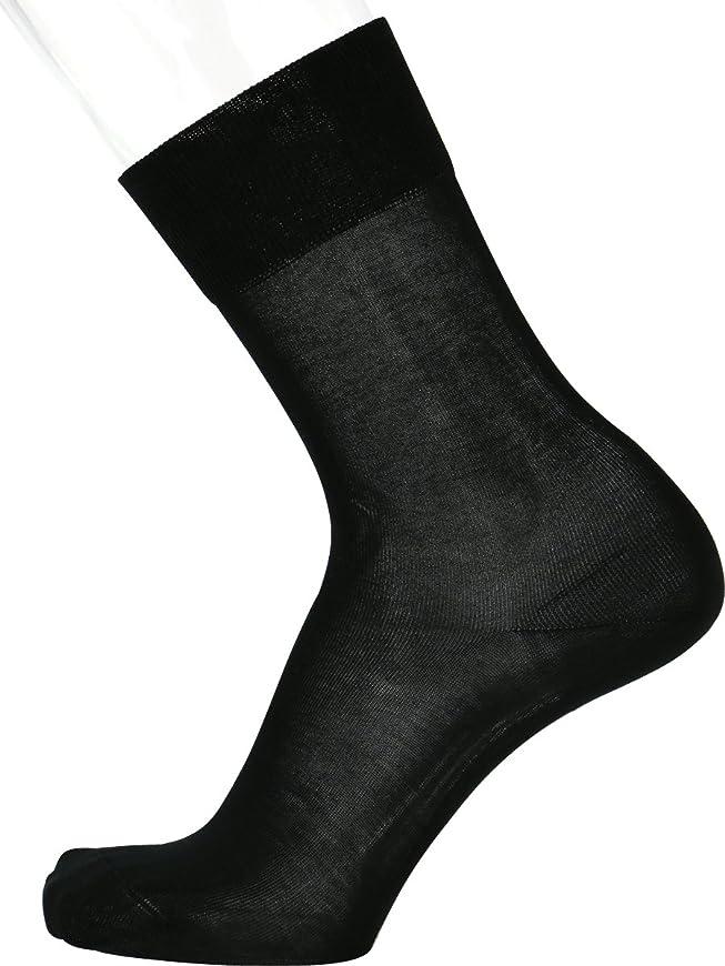 着る倉庫州(ナイガイ)NAIGAI フォーマルソックス 冠婚葬祭 礼装用 紳士靴下 綿100%