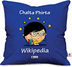 Indigifts Micro Satin, Fibre Chalta Phirta Wikipedia Quote Printed Cushion Cover with Filler (Blue , 12x12)