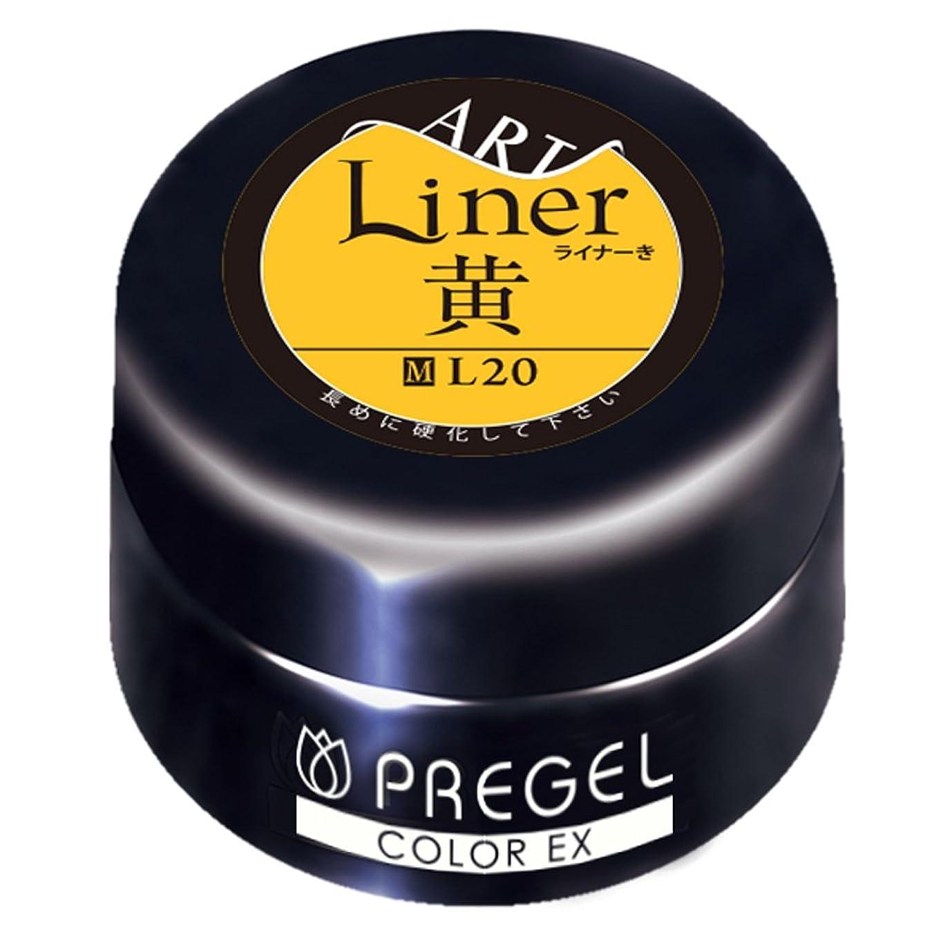 楽な生産性繰り返しPRE GEL カラーEX ライナー黄 3g PG-CEL20 UV/LED対応