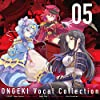 ONGEKI Vocal Collection 05